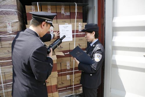上海禹励清关公司提货食品收发货人备案代理