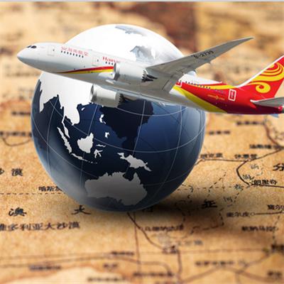 上海浦东机场报关公司食品添加剂进口清关流程手续